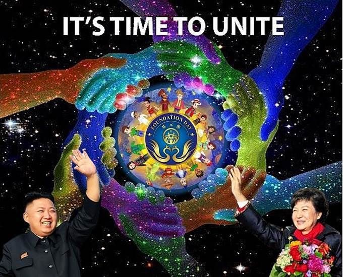 It's Time to Unite.jpg